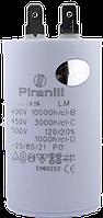 Конденсатор пусковой / рабочий 50 мкф 450 В (CBB60)