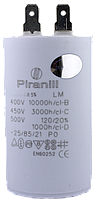 Конденсатор пусковой / рабочий 100 мкФ 450В (CBB60)