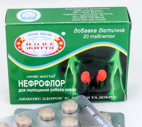Нефрофлор №20