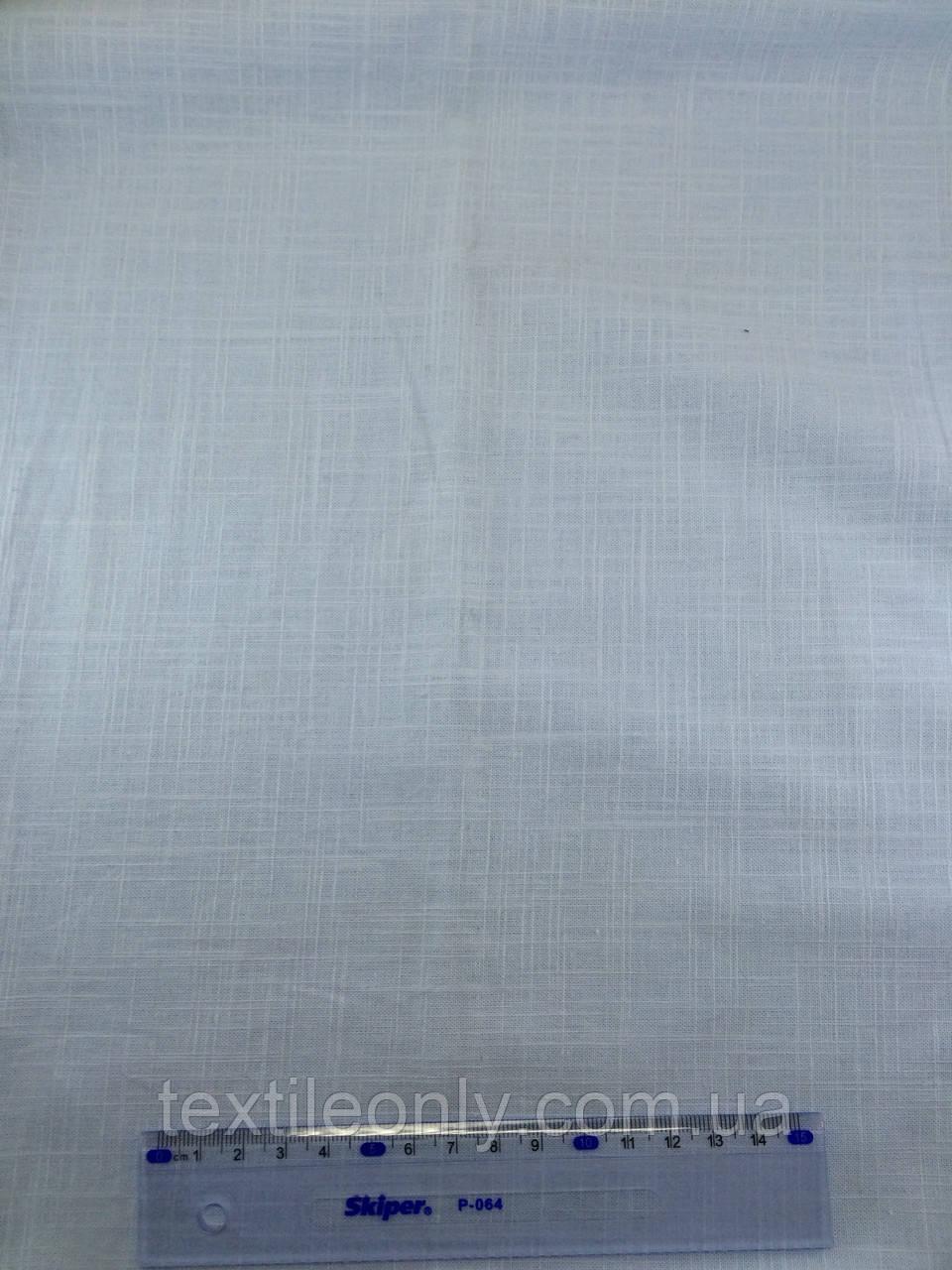 Ткань Лен цвет светлая бирюза