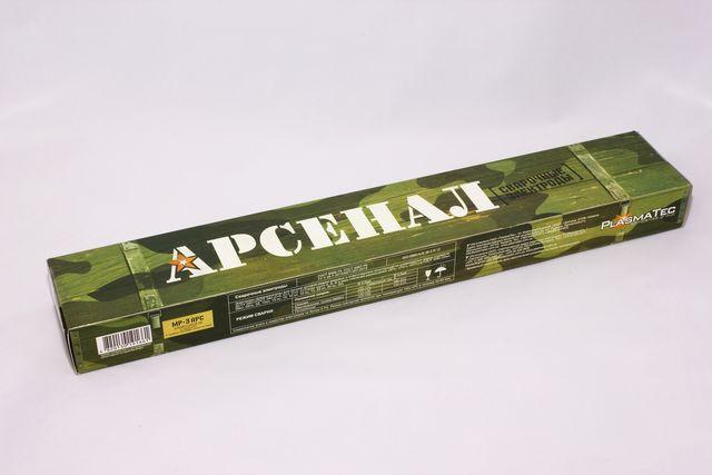 Электроды АНО-21  Арсенал диаметр 4мм. уп. 5 кг.