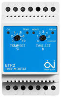 Терморегулятор для антиобледенения и снеготаяния OJ Electronics ETR2-1550