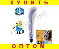 ГОРЯЧАЯ 3D РУЧКА RP-100B