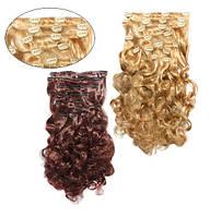 Искусственные волосы трессы на клипсах Изящный завиток 60см Lady Victory 150г LDV SHC-CR /07-61