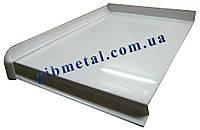 Торцевая заглушка на отлив оконный, белая (RAL 9003)