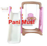 Детский игровой цент 4 в 1 . Детская горка , качеля - корзина - лестница Бесплатная доставка Укрпочтой розовый, фото 1