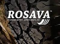 Военную технику «обуют» шинами ROSAVA для Министерства Обороны Украины