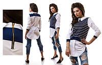 Стильный женский свитер-туника полоска