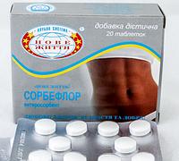 Сорбефлор №20