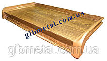 Торцева заглушка на віконний відлив, золотий дуб (RAL 8003)
