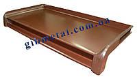 Торцевая заглушка на отлив оконный, коричневая (RAL 8017)