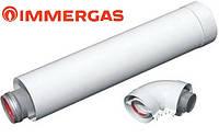 Коаксиальный комплект (дымоход) для газовых котлов Immergas