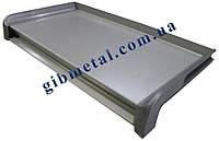 Торцевая заглушка на отлив оконный, металик (RAL 9006)