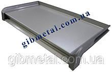 Торцева заглушка на віконний відлив, металік (RAL 9006)