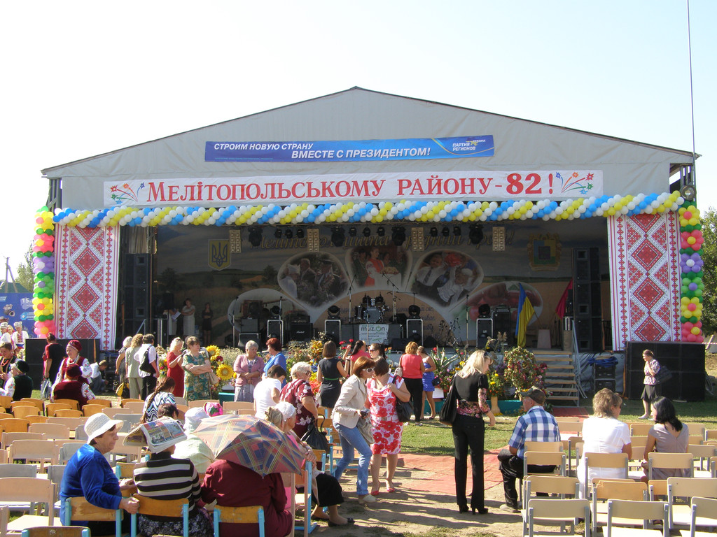 День Мелитопольского района 2012г.