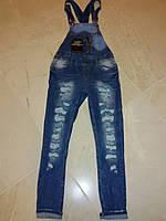 Комбинезон джинсовый женский рваный Liuzin 4624