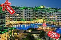 Новая цена! 28880 евро - 2-х комнатная квартира на 2 уровня в 5-звездочном к-се Emerald Resort на 1 лин моря