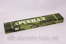 Електроди АНО-21 Арсенал д-4 мм (уп. 5кг)