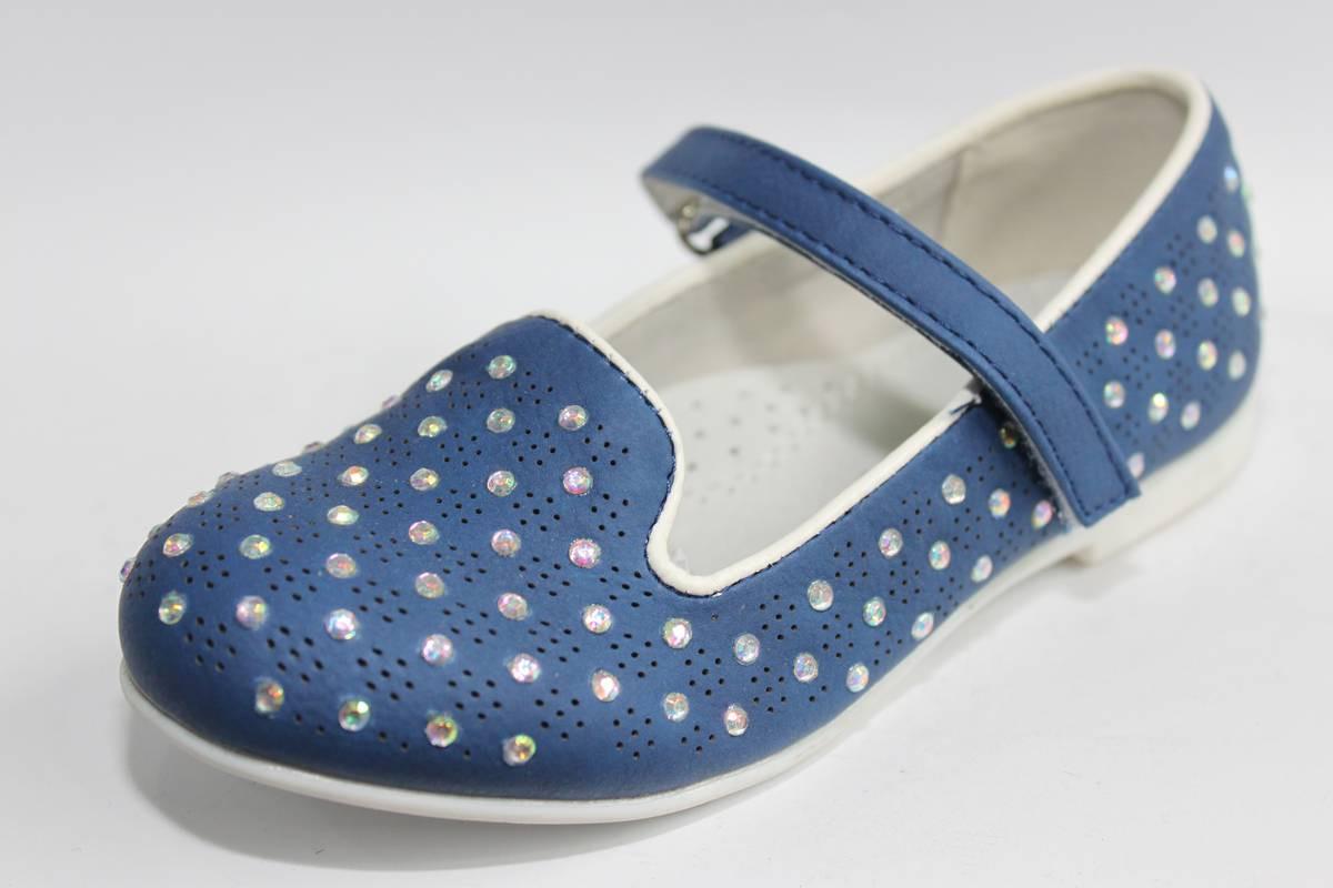 808d2a77fc17 Детские туфли для девочек, 26-31 размер. - Обувь деткам - детская обувь