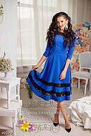 Синее платье Гламур