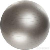 Мяч для фитнеса «ФИТБОЛ-75»
