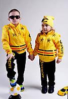 """Детский спортивный костюм на синтепоне """"GIVENCHY"""" с воротником стойкой"""