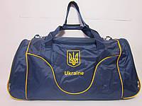 cd80d6f8320f Сумка спортивная*UKRAINE* большого размера стильная модная (Большой выбор  сумок)