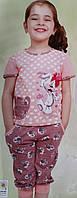 Пижама детская капрями