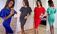 Сукня ARIEL різні кольори