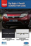 Fiat Doblo 2014 Ходовые огни LED Хром