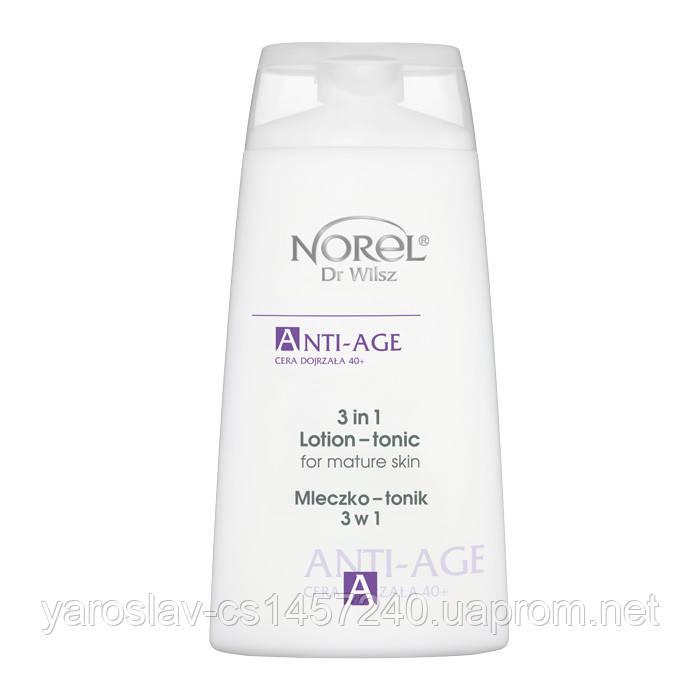 Очищающее, увлажняющее и тонизирующее средство для зрелой кожи 3 в 1 Norel Anti-Age  Lotion-tonic