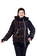 """Куртка черно-коричневая женская  В - 840 """"Mattina + Compatto"""" Тон 4"""