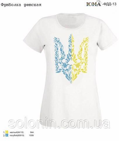 Схемы для вышивки бисером на футболках