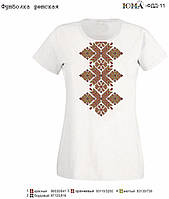 """Детская футболка с рисунком для вышивки бисером """"Орнамент"""""""