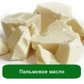 Пальмовое масло, 100 грамм