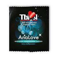 Крем-любрикант Analove одноразовая упаковка 4г