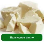 Пальмовое масло, 500 грамм