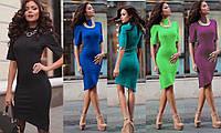 Сукня Футляр різні кольори