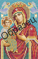 Схема для вышивки бисером «Пресвятая Богородица и спаситель«