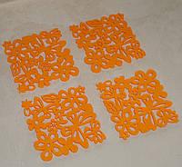 Салфетки флизелин ярко оранжевые набор 4 шт 10*10 см
