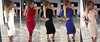 Сукня Malabari різні кольори