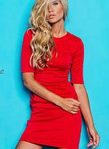 Трикотажное платье | Classic sk, фото 3
