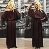 Воздушное шелковое платье, фото 2