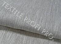 Льняная неокрашенная ткань для гардин и портьер, с эффектом Крэш (шир. 160 см)