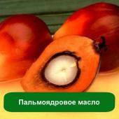 Пальмоядровое масло, 100 грамм