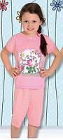 Пижама 429 фиолетовая