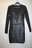 Женское платье Amnesia