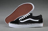 Кеды Vans old skool Оригинал (вансы, олды, кеды ванс, old school)