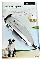 Машинка для стрижки собак и кошек Surker HC-585 10Вт 6 насадок, фото 3