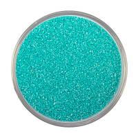 Бирюзовый песок, тиффани цветной песок №12, вес 500 грамм